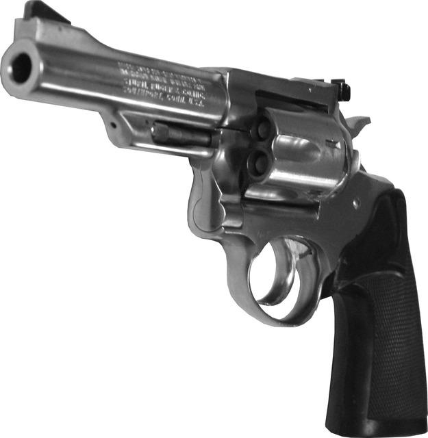guns-2922_640.jpg